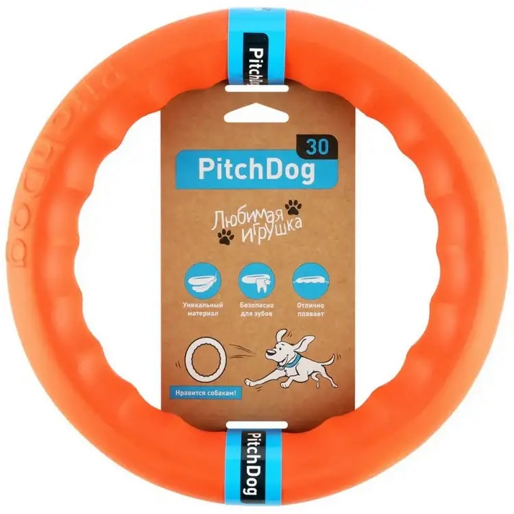 PitchDog 30 orange